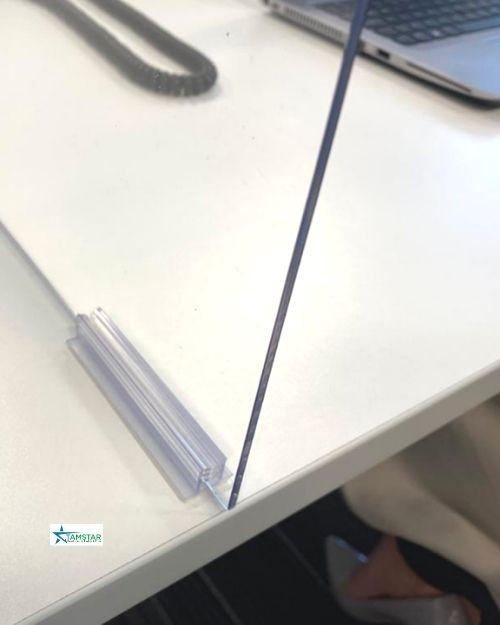 web cross screen grip